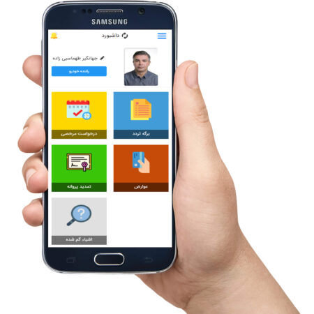 Phone in hand PNG image with transparent background
